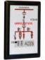 派�Z科技操控�b置PMAC300