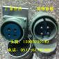 供应GTZ-200YT/GZ三相五极200A插头插座