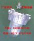 GC101-L70XZ吸顶式防水防尘防震防眩灯WF2