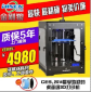 PRO/E 3d打印机