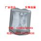 GT302-N70XZ钠灯(70W吸顶灯)防水防尘防震防眩灯