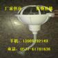 防水防尘防腐灯FAD-S-L150h1Z 护栏式2.3米