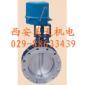 ZDRW-6K型电子式电动调节蝶阀