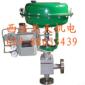 HCB-32气动笼式调节阀