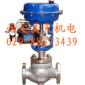 HCB-40气动笼式双座调节阀